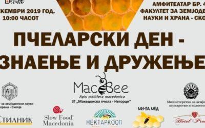 """MacBee го најавува настанот """"Пчеларски ден – знаење и дружење"""""""